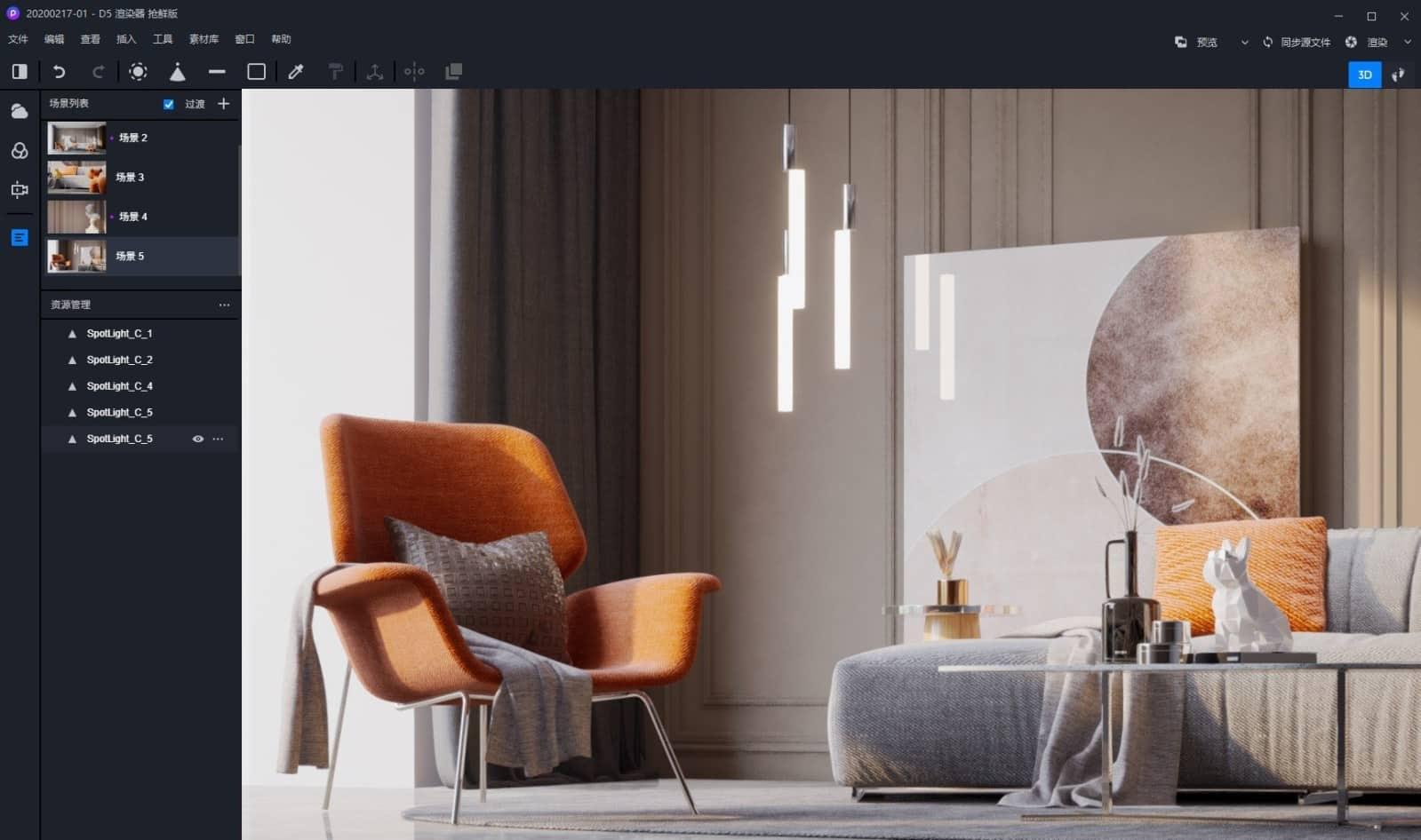 D5 Render cena demo - D5 Render - nova solução para renderizações de alto nível com Ray Tracing